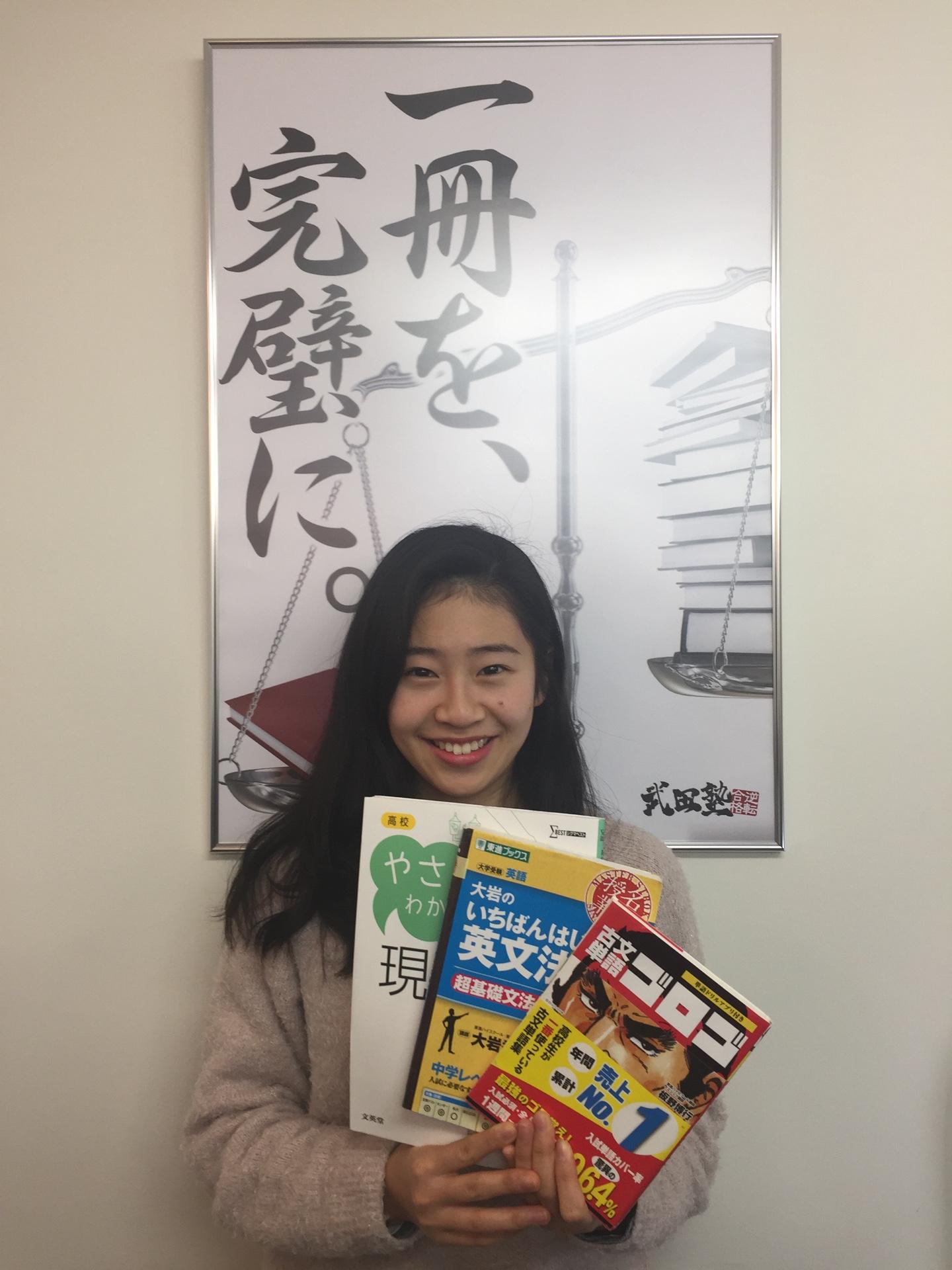 【2018合格速報】神田外国語大学に合格しました!
